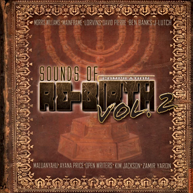 Sounds of Rebirth