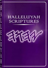 halleluyah bible.png