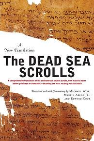 the deadsea scrolls - micahel wise.jpg