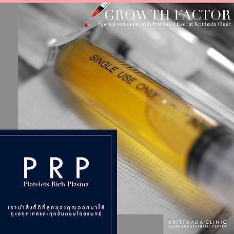 PRP คือ Growth factor