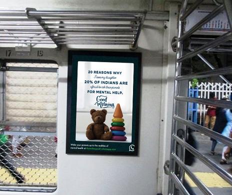 Mumbai-Local-Train-Ads.png