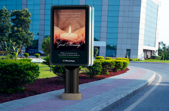outdoor-advertising-mockup-vol-3-8.png