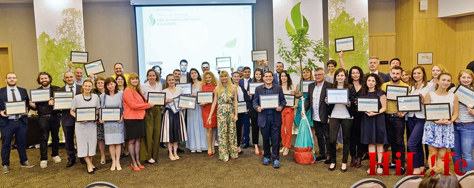 """BAKSOS BECAME PARTNER OF THE CONTEST """"THE GREENEST COMPANIES IN BULGARIA"""""""
