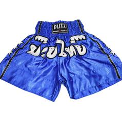 Club shorts - £25