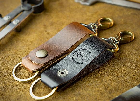 Leather Keyring