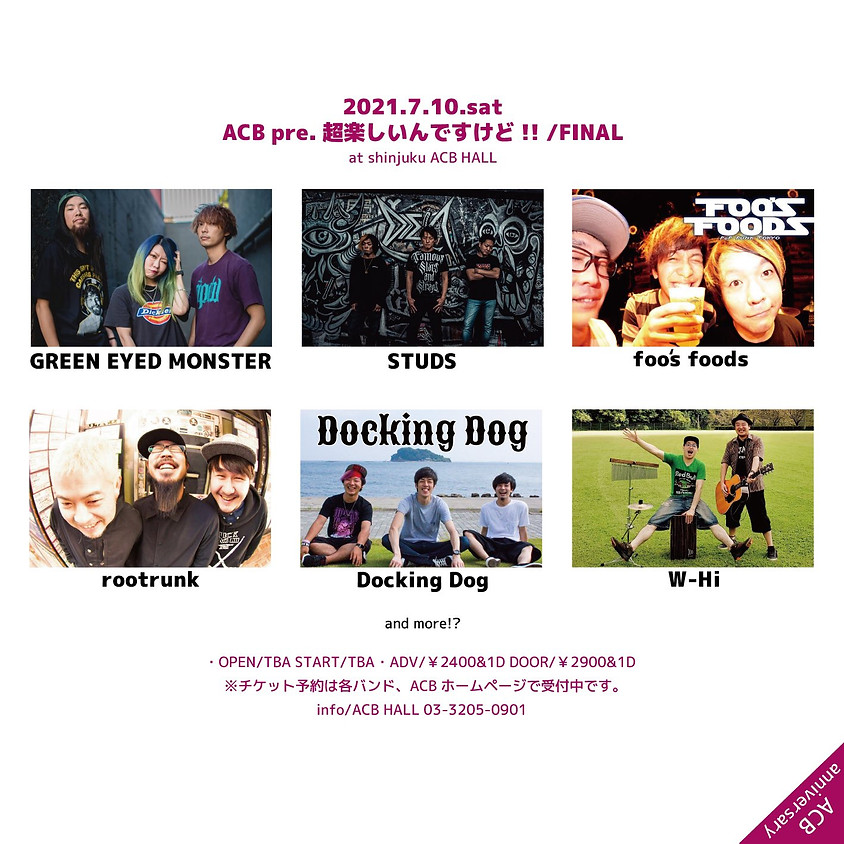 ACB pre『超楽しいんですけど!!/FINAL』 -ACB anniversary!!-