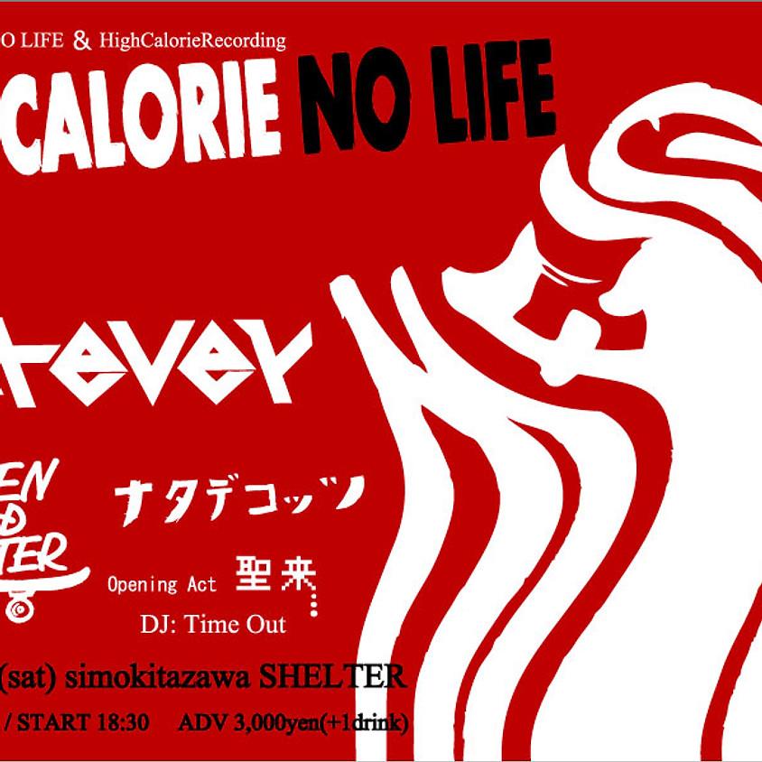 NO CALORIE NO LIFE