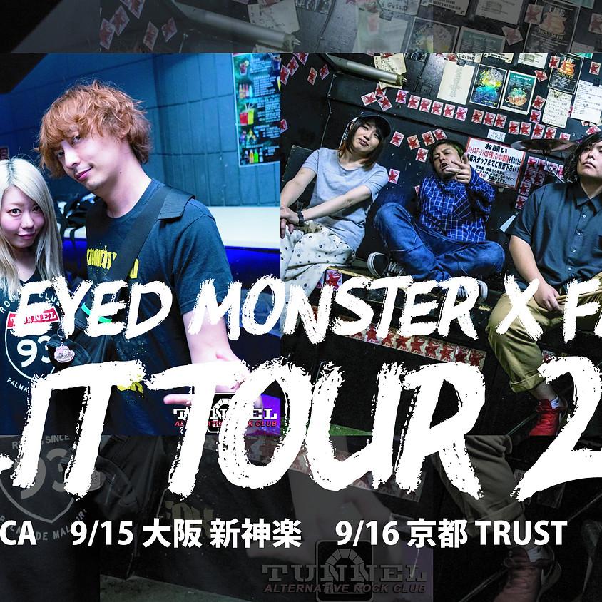 GREEN EYED MONSTER TOUR 2019