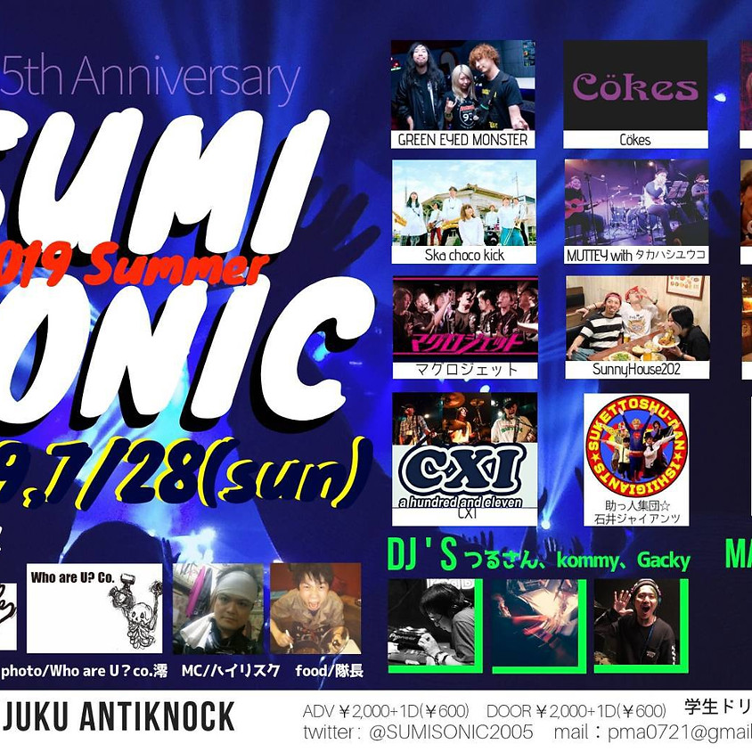 SUMISONIC presents  【SUMISONIC 2019 Summer-15th Anniversary-】