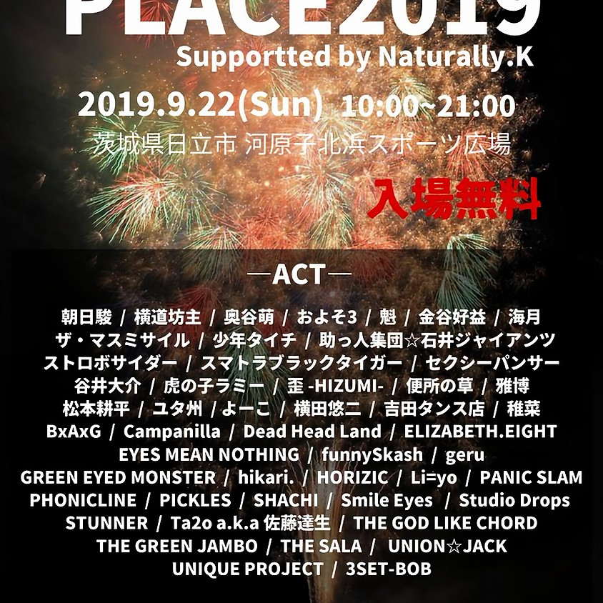 THE SALA presents『PLACE-supported by Naturally.K』