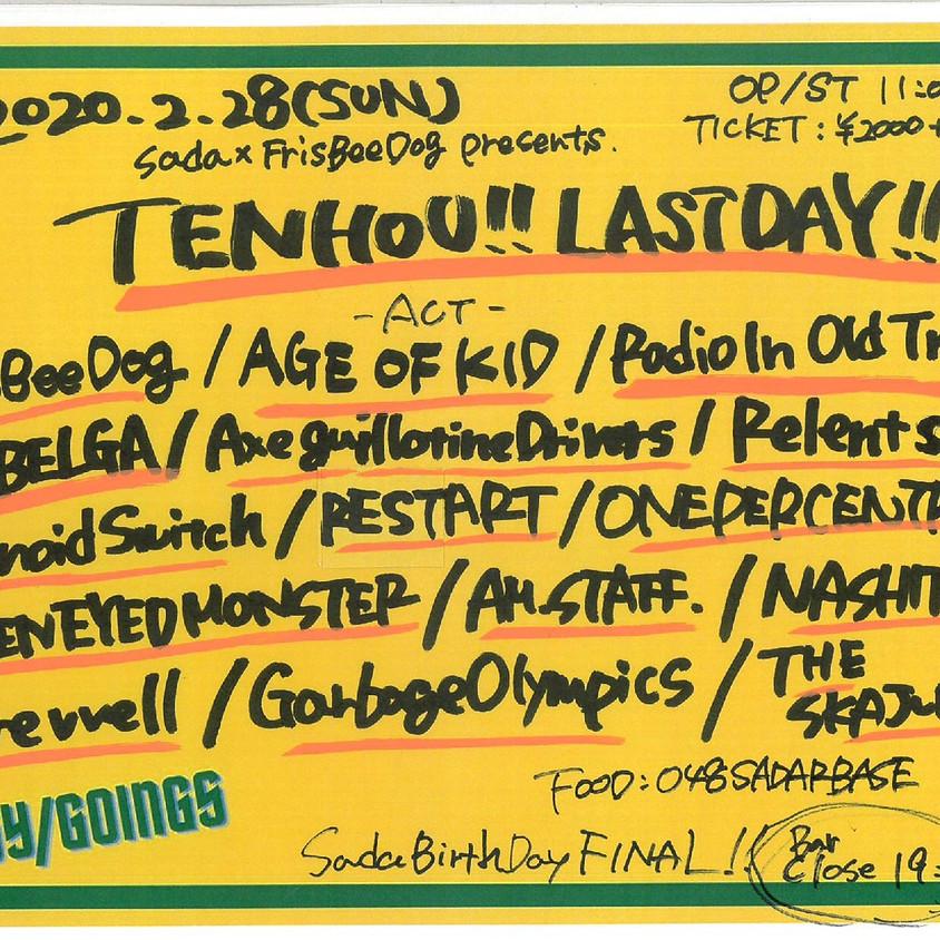TENHOU!!LASTDAY!!sdkt birthdayFINAL