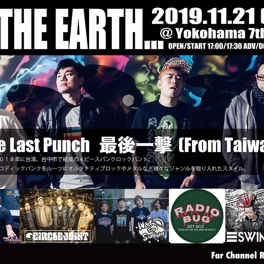 ON THE EARTH…