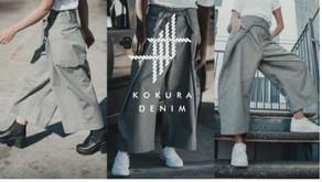 ANREALAGE ×KOKURA DENIM「ハカマデニム」世界的に活躍するファッションデザイナー森永邦彦氏がデザイン
