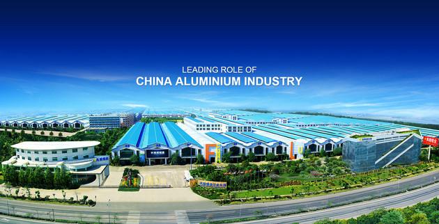 Fenglu factory.jpg