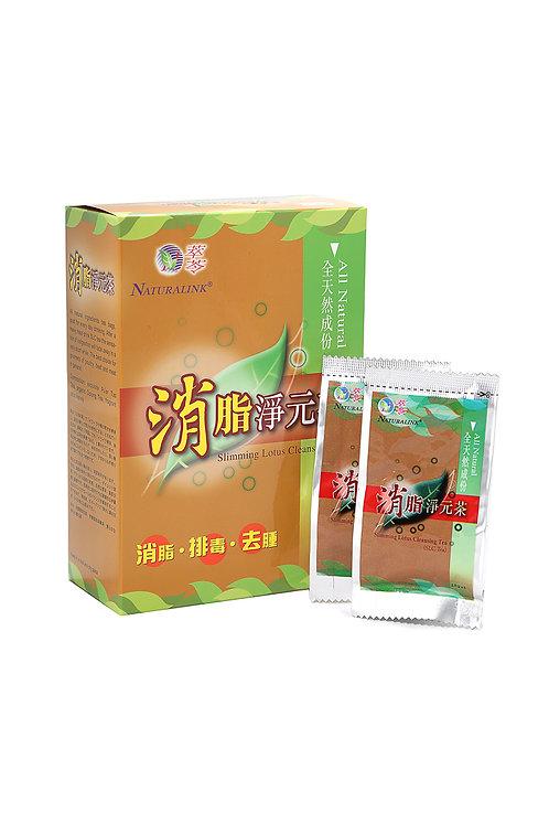 萃苓消脂淨元茶