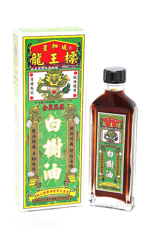 星加坡龍王標白樹油