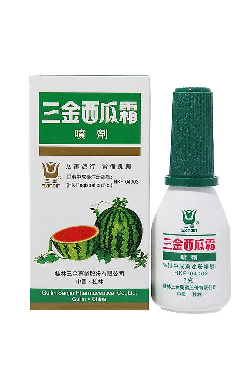 三金西瓜霜噴劑