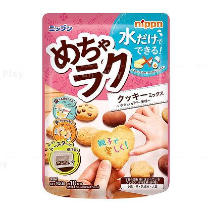 日本製粉 - 簡易混合曲奇粉 100g