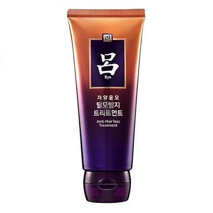 Ryoe 呂 - 韓蔘滋養防脫髮精華髮膜 200ML