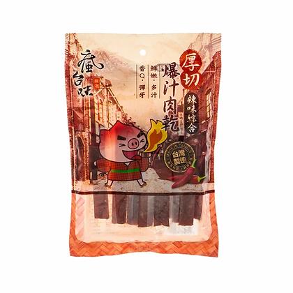 瘋台味 - 厚切爆汁肉乾 (綜合辣味) 240g