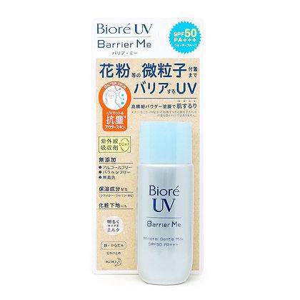 花王 - KAO 碧柔 UV Barrier Me 礦物溫和防曬乳 SPF50 PA+++ 50ml