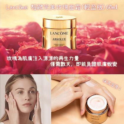 Lancome - 蘭蔻 極緻完美玫瑰面霜(輕盈版) 60ml