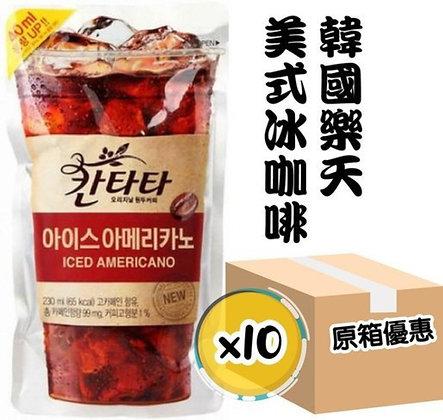 樂天 - 【10 件】韓國樂天美式冰咖啡 230ml