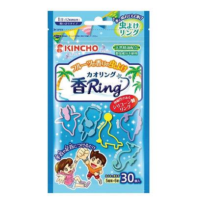 Kincho 金鳥 - 果香味天然精油驅蚊手環 30pcs(藍)