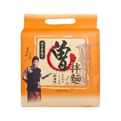 曾拌麵 - 胡麻醬香拌麵(全素)(127g x 4包)