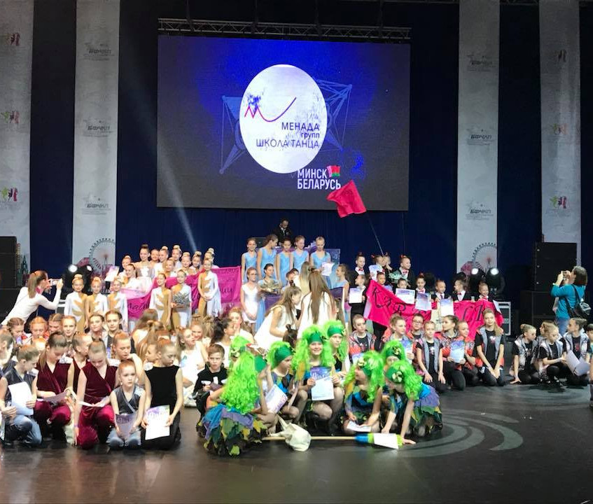 DANCE OF EUROPE 2018