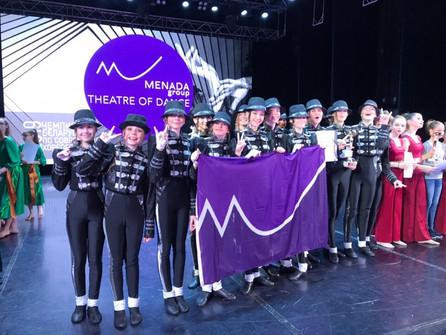 Чемпионат Беларуси по современной хореографии