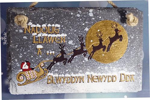 Nadolig Llawen a Blwyddyn Newydd Dda or Merry Christmas and a Happy New Year