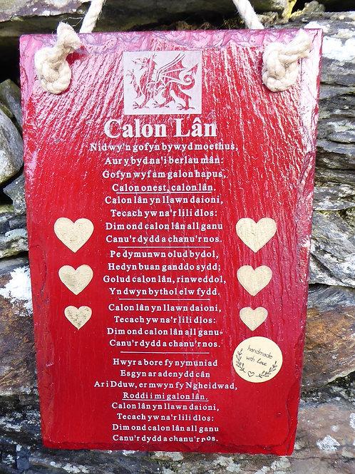 Calon Lân