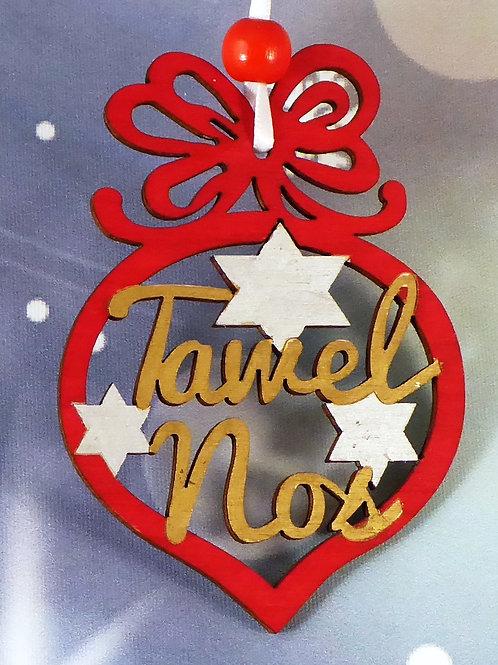 Tawel Nos or Silent Night