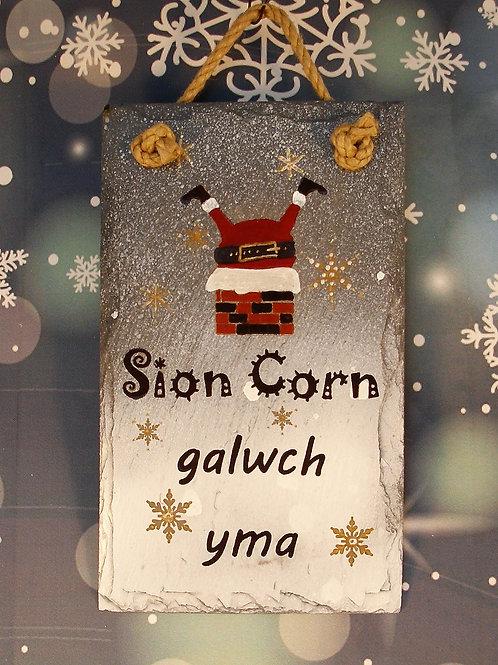 Sion Corn galwch yma or Santa please stop here
