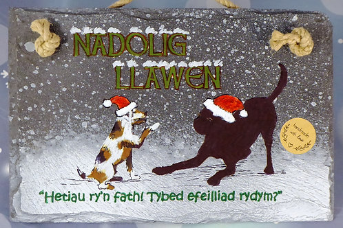 Nadolig Llawen or Merry Christmas - two dogs