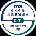 EDI-Authlogo_T.png