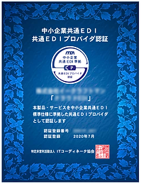 edi-provider-certificate.png