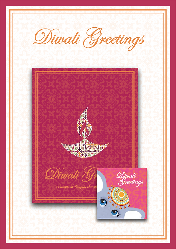 Diwali promo maroon front.png