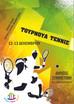 Τουρνουά τέννις !