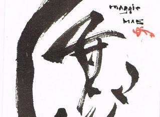 187.⑦Maggie mae(應)×KoToDaMa(音楽と言霊)