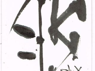 174.⑩Savoy truffle(?)×KoToDaMa(音楽と言霊)