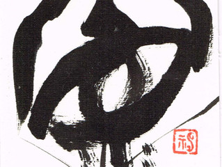 139.I am the walrus(内泪省)×KoToDaMa