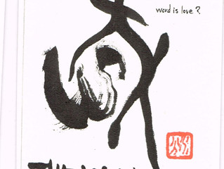 092.The word 6-6(愛)×KoToDaMa