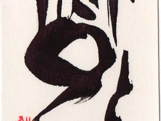 012 A TASTE OF HONEY(蜜)×KoToDaMa