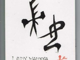 145.Lady Madonna (婦)×KoToDaMa