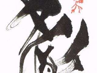 082 I've just seen a face 5-12(顔)×KoToDaMa