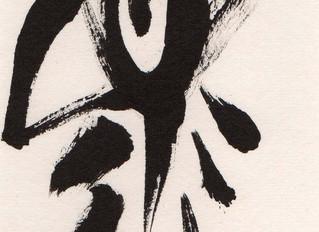 047 I`LL CRY INSTEAD(涙)×KoToDaMa