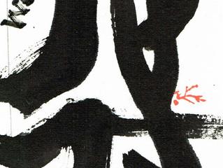 098.Wait 6-12(待)×KoToDaMa