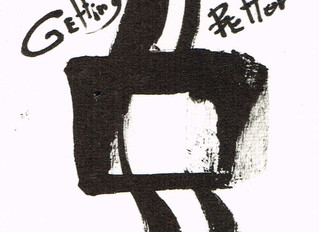 122.Getting better-4(良)×KoToDaMa